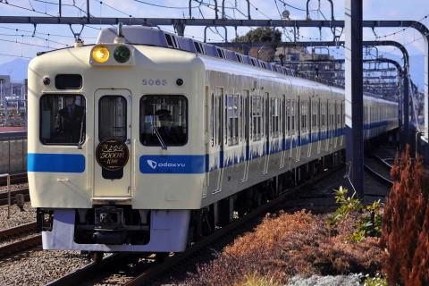 【小田急】「5000形10両さよなら運行」(30日)