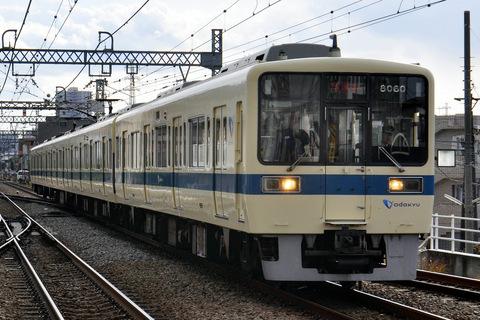 【小田急】8000形8060F 試運転