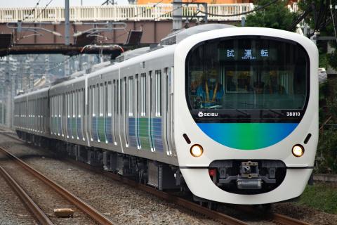 【西武】30000系38110F 試運転
