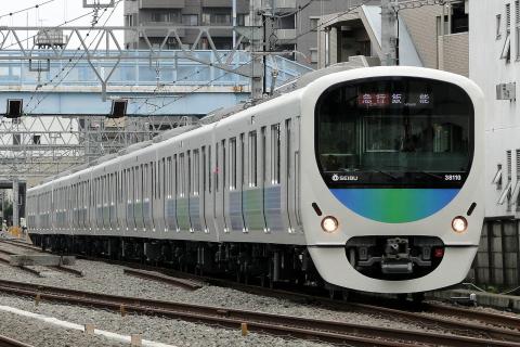 【西武】30000系38110F 営業運転開始