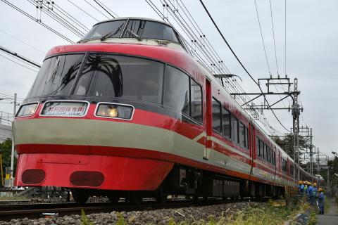 【小田急】7000形7001F(LSE)使用 特別団体専用列車運転