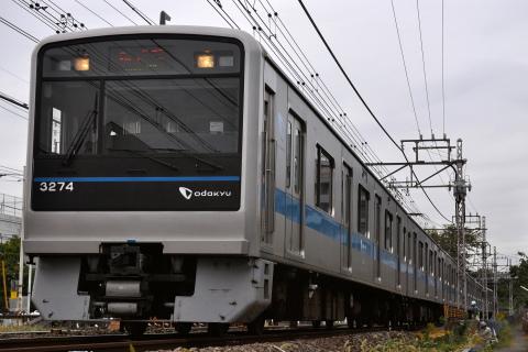 【小田急】3000形3274F 試運転