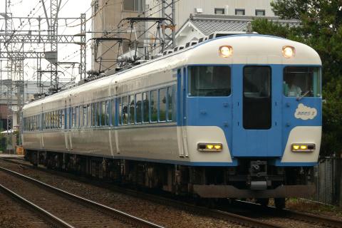 【近鉄】15200系『あおぞらⅡ』使用 団体臨時列車運転