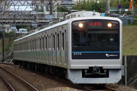 【小田急】3000形3270F、3274F使用 試運転実施