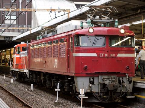 【JR東】DE11-1041 秋田総合車両センター入場
