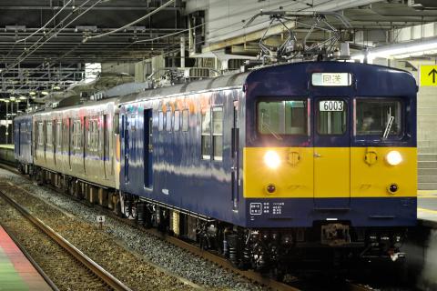 【JR西】113系フチS2編成 所属区へ回送