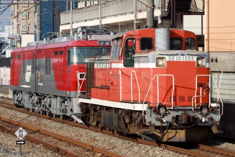 【JR貨】EH500-75 甲種輸送