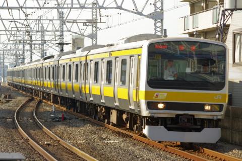 【JR東】E231系ミツ38編成使用 乗務員訓練(25日)