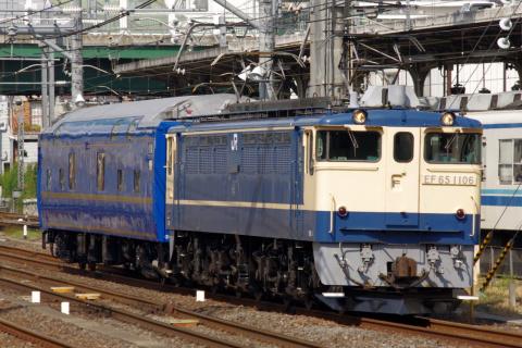 【JR東】オロハネ24-551 大宮総合車両センター出場
