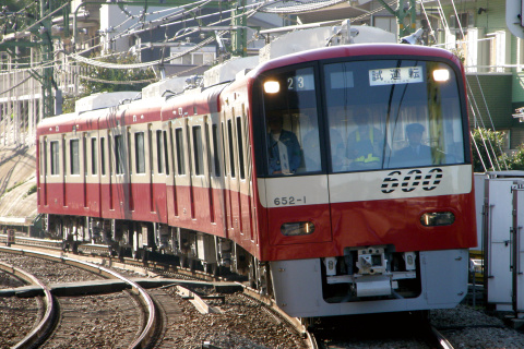 【京急】600形652編成 出場試運転