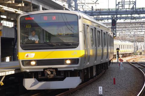 【JR東】E231系ミツB10編成 東京総合車両センター出場