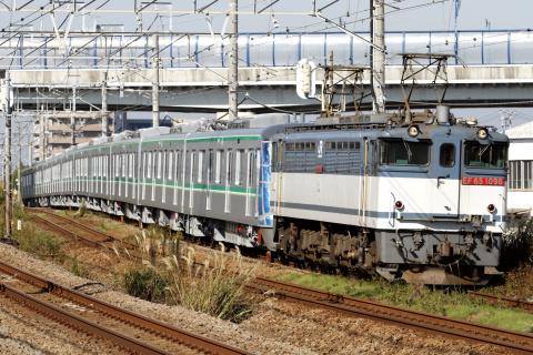 【メトロ】16000系16110F 甲種輸送