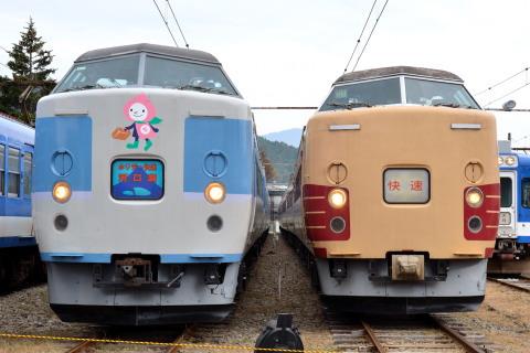 【富士急】「富士急電車まつり2011」開催