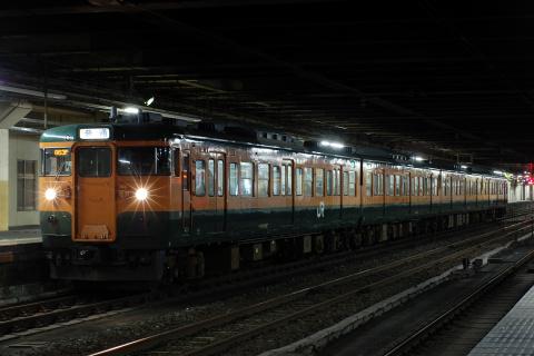 【JR東】115系タカT1133編成 日光線内代走
