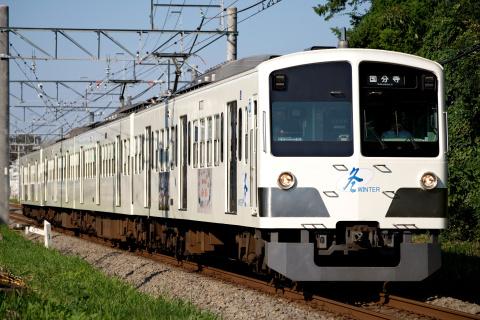 【西武】新101系253F 多摩湖線で営業運転開始