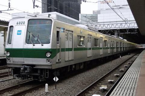 【メトロ】6000系6120F 臨時回送