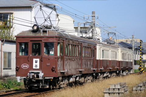 【ことでん】ことでんレトロ車両特別運行(2011年11月)