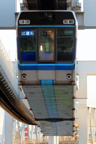 【千葉モノ】1000形第6編成 試運転