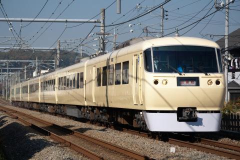 【西武】10000系10105F 武蔵丘出場