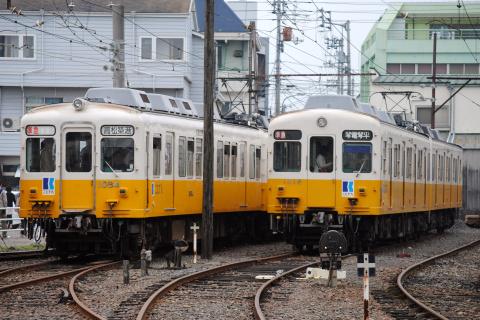 【ことでん】「第10回ことでん電車まつり」開催