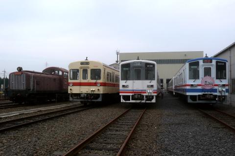 【関鉄】「第18回鉄道の日イベント」開催