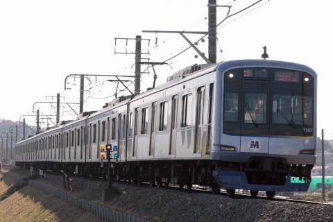 【横高】Y500系Y513F 長津田車両工場入場