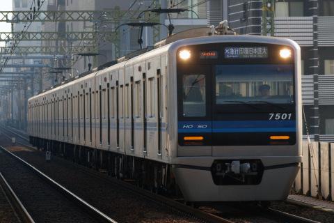 【北総】7500形7501編成 フルカラーLED化