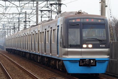 【北総】9100形9128編成 宗吾車両基地へ回送