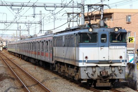 【東急】5050系5151F 甲種輸送