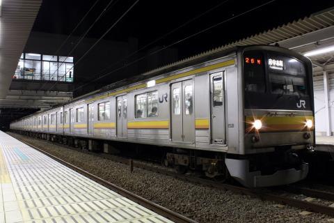 【JR東】南武線 矢野口~府中本町間下り線高架化工事実施