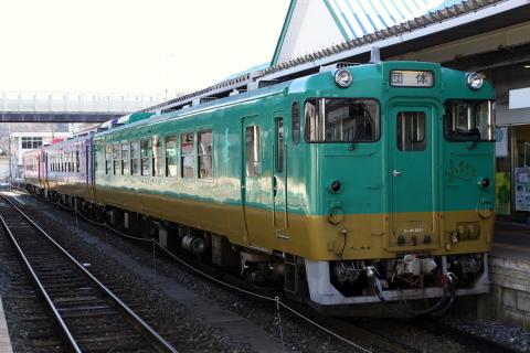 【JR東】「震災復興支援!南三陸カラオケの旅号」運転