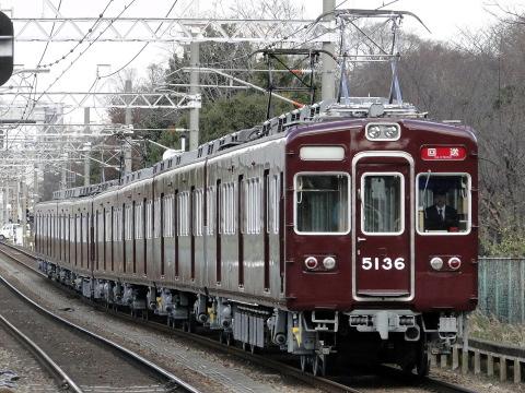 【阪急】5100系5136F 返却回送