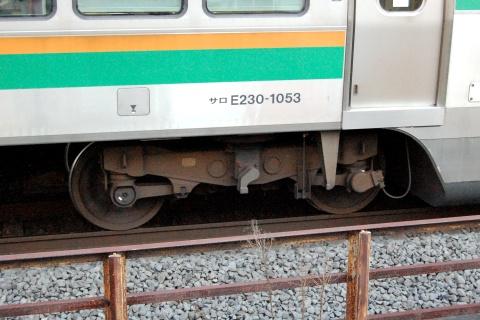 【JR東】E231系1000番代 グリーン車台車に小変化