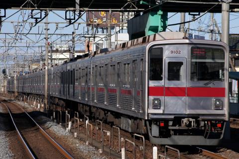 【東武】東上線 TASC習熟試運転