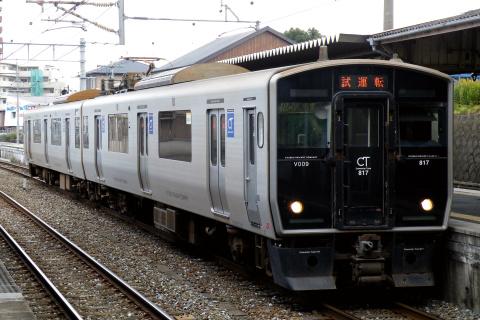 【JR九】817系カコVK9編成 小倉総合車両センター入場