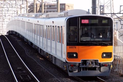 【東武】50070系51076F 副都心線直通試運転