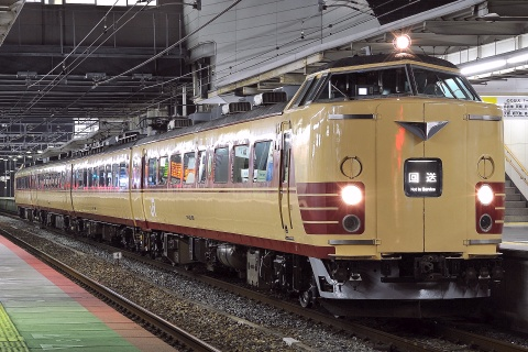【JR西】183系フチB65編成 吹田工場出場