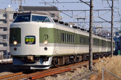 【JR東】183・189系ナノN101編成使用 「あずさ81号」運転