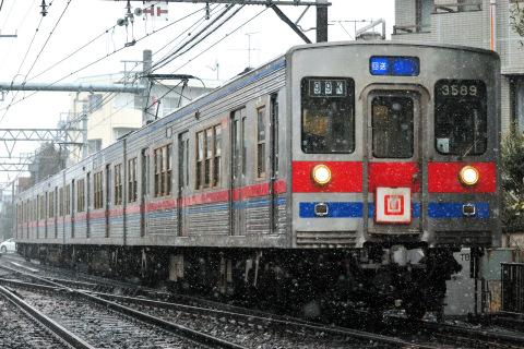 【京成】3500形3592編成 宗吾車両基地へ回送
