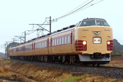 【JR東】183系OM102編成使用「花摘み南房総号」運転