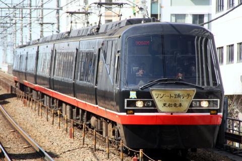 【伊豆急】2100系『黒船電車』使用 特急「リゾート踊り子91号」運転