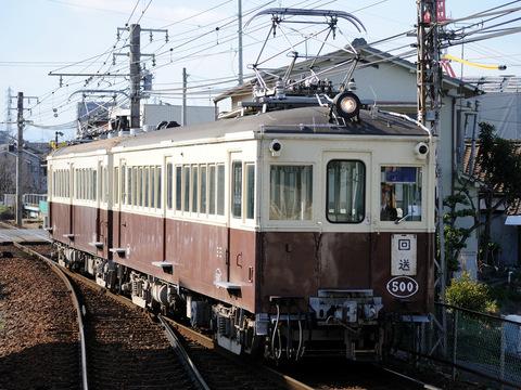 【琴電】ことでんレトロ特別運行(2011年2月)