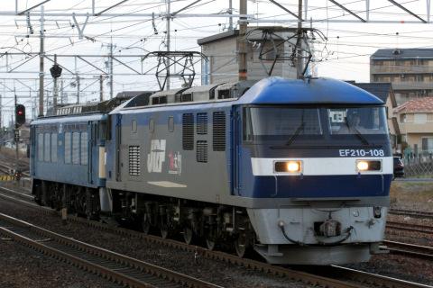 【JR貨】EF64-34 廃車回送