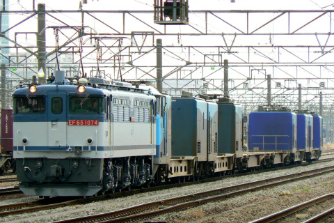 【JR貨物】M250系6両 大宮車両所入場