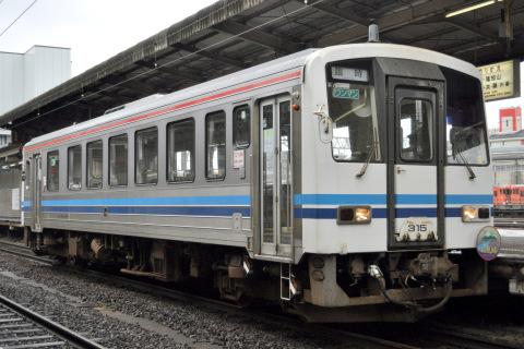 【JR西】キハ120-315使用 団体臨時列車