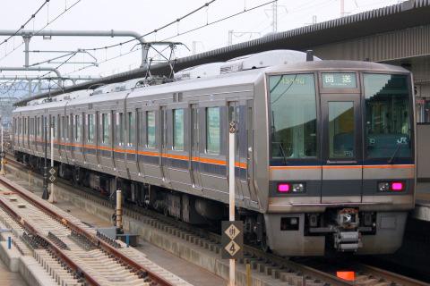 【JR西】207系ホシT23編成 試運転