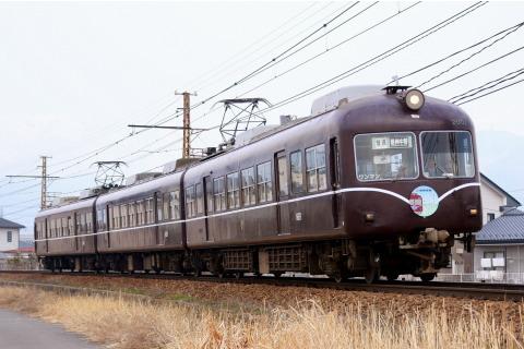 【長電】2000系引退特別企画 普通列車代走