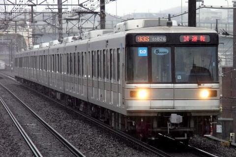 【メトロ】03系03-126F 出場試運転