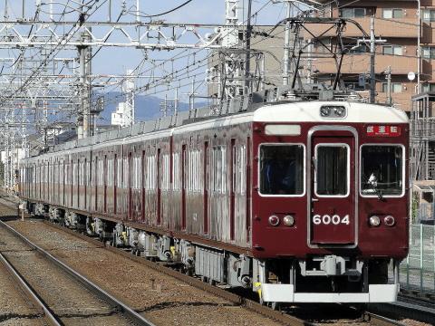【阪急】6000系6004F 出場試運転