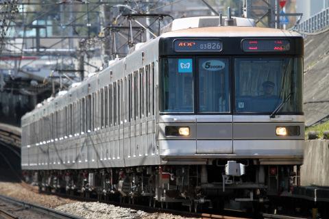 【メトロ】03系03-126F 鷺沼工場出場